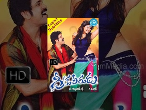 Greeku Veerudu Telugu Full Movie || Nagarjuna, Nayanatara, K Viswanath || Dasarath || S Thaman