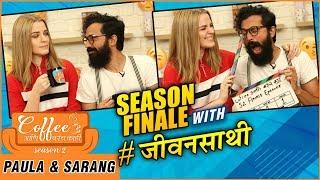 Coffee आणि बरंच काही S2 Final Episode | Sarang Sathaye & Paula McGlynn | BhaDiPa, Vishay Khol