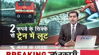 This is how robbers change train's green signal into red with 2 rupees coin