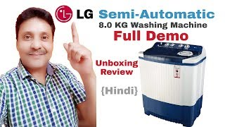 Full Demo LG Semi-Automatic Top Loading Washing Machine P9037R3SM | Unboxing and Review in Hindi