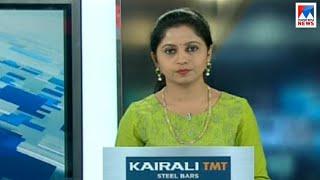 ഒരു മണി   വാർത്ത   1 P M News   News Anchor -  Veena Prasad   December 10, 2018