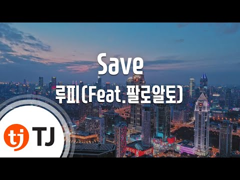 Xxx Mp4 TJ노래방 Save 루피 Feat 팔로알토 Prod By 코드쿤스트 TJ Karaoke 3gp Sex