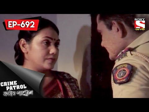 Crime Patrol - ক্রাইম প্যাট্রোল - Episode 692 - The Case Of An Abducted Child -10th June, 2017