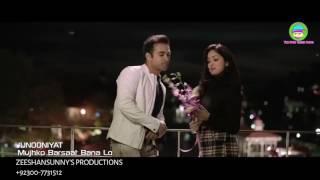 Mujh Ko Barsaat Bana Lo Junooniyat Official Full Video HD 1080p by ZeeShanSunny