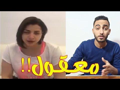 Xxx Mp4 اول رد من الفنانة مني فاروق على فيديو الخاص بها مع شيماء الحاج ناار 3gp Sex