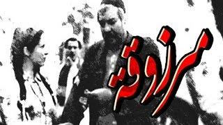 مرزوقة - Marzoqa