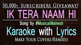 50K Subscribers Giveaway! Free Karaoke with Lyrics for