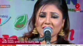 Ailana Alilanare bondhu by Shahnaj beli wth n0ngor
