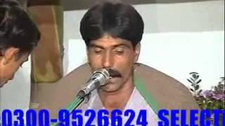 FIVE STAR DVD DINGA KHARIAN GUJRAT saif ul malook baghanwala punjabi desi  program p5