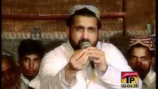 Aethe Bandeya Parona Ae Tu Aaya by Qari Shahid Mehmood