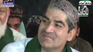 Naqabat Iftikhar Ahmad Rizvi 2017  main sohny da ummati aan  By Harooni Group