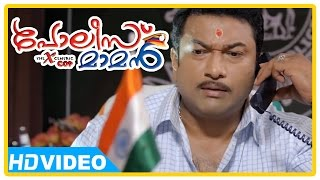 Poilce Maman Malayalam Movie | Scenes | Baburaj inspects the post mortem report | Sunitha Verma
