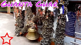 Ghanta Ghar Mandir  Nainital, Uttrakhand, India Bell Temple