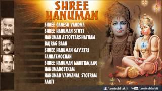 Shree Hanuman Pooja Bhajans By Pandit Jasraj, Hariharan, Suresh Wadkar  I Hanuman Pooja Bhajans