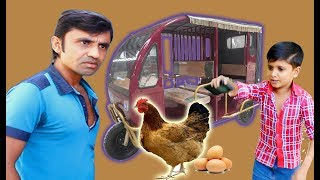 অটো রিকশা মুরগি মুরগি গন্ধায় | Auto Rickshaw Murgi Murgi Gonday | Bangla Comedy Video | Koutok