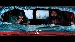 High School 2010 (Greek Subs) -Full movie