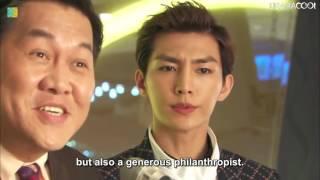 Fall in love with me | taiwanese drama episode 1| [English sub]