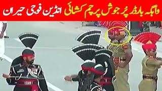 14 August 2017 Flag lowering ceremony at Wagah border Lahore