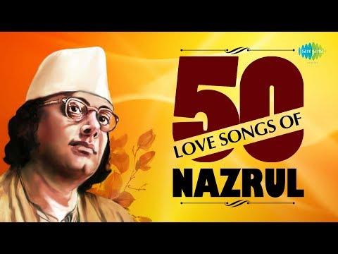 Xxx Mp4 50 Love Songs Of Kazi Nazrul Islam টপ ৫০ রোমান্টিক নজরুলগীতি One Stop Jukebox 3gp Sex