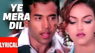 Lyrical: Ye Mera Dil Sun Sun | Kucch To Hai | Shaan, Sunidhi Chauhan | Tushar Kapoor,Esha Deol
