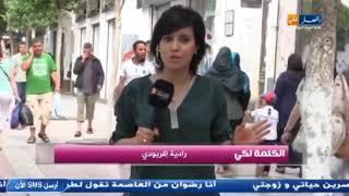 عثمان عريوات يرد على الجزائريات المتكبرات على الزوالي