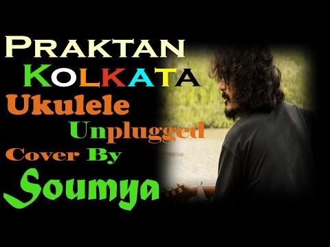 Xxx Mp4 Kolkata Praktan Anupam Roy Ukulele Cover By Soumya 3gp Sex