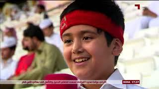 قبل اللعب: كأس قطر  2018 - 04 - 21