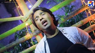 Chitthi Na Koi Sandesh│Singer PAWAN ROY│New Best Sad Video│Raman & Sonali│Lyrics Rajesh Babu