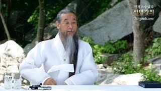 [정법강의] 2828강 못 먹는 음식 (5/5)