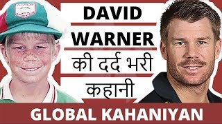 David Warner biography IND vs AUS ODI,t20 highlights cricket match | hardik pandya,dhoni,virat kohli