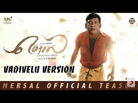 Xxx Mp4 Mersal Vadivelu Version Official Promo 2 L Vijay L Vadivelu 3gp Sex