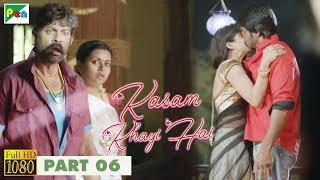 Ra Ra Krishnayya | KASAM KHAYI HAI | Sundeep Kishan, Regina Cassandra & Jagapati Babu | Part 6