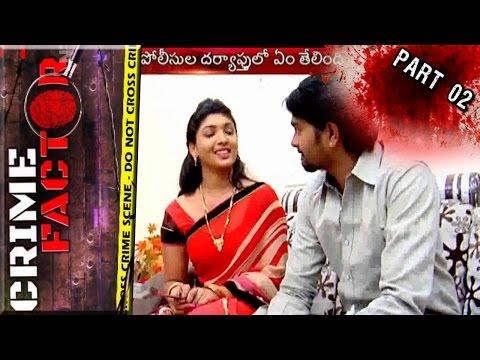 Extramarital Affair Leads To Lecturer Rajyalaxmi Death | Crime Factor | Part 02 | NTV