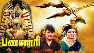 Thunai Iruppal Bannari | Tamil Full Devotional Movie | Shriman,Livingston, Aamni, | Full HD Video