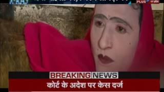 Viral-X-Ray: Reality of Pakistan's Fox Woman / Mumtaaj Begum at Karachi