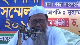 প্রফেসর ড. মুহাম্মাদ আসাদুল্লাহ আল-গালিব, স্থান :  মির্জাপুর, টাংগাইল