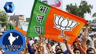 ത്രിപുരയില് BJPക്ക് ലീഡ്; അക്കൗണ്ട് തുറക്കാനാകാതെ കോണ്ഗ്രസ് | North East Election Results 2018
