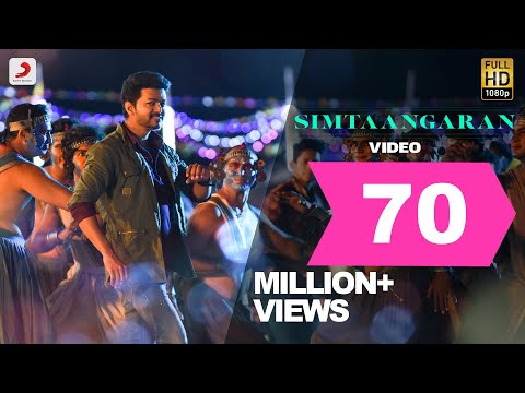 Xxx Mp4 Sarkar Simtaangaran Video Thalapathy Vijay A R Rahman A R Murugadoss 3gp Sex