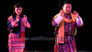 Music from Bhutan: Yar Gee Gungsa Thoen Po, by Royal Academy of Performing Arts