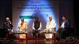 News - ISKCON Organizes First International Summit on Environment and Ethics