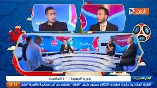 """بن شبير:""""لا أقدم تحية لأي منتخب عربي لأنهم خرجو بمهزلة حقيقية"""""""