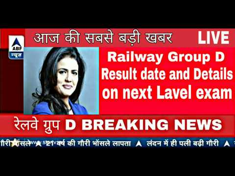 Xxx Mp4 Railway Group D Result And PET Test Breaking News 3gp Sex