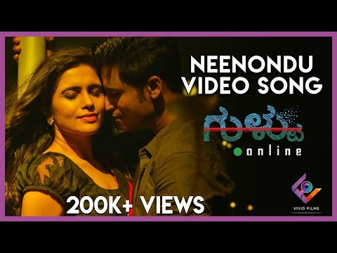 Xxx Mp4 Gultoo Neenondu Video Song Amit Anand Naveen Shankar Sonu Gowda Janardhan Chikkanna 3gp Sex