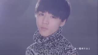TFBOYS - 样Young(官方完整版 MV)