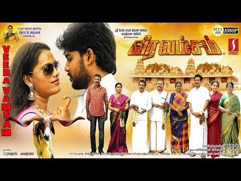 Xxx Mp4 Veera Vamsam New Tamil Movie 2018 Latest Action Tamil Full Movie Exclusive Release Tamil Movie 3gp Sex