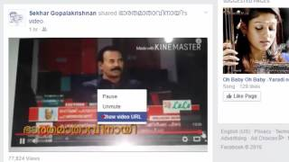 How to Download Facebook Video - Tamil Tutorials