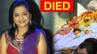 Marathi actress Ashwini Ekbote dies at Pune LIVE during stage performnace | Marathi news | bollywood