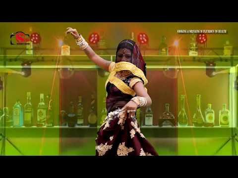 Xxx Mp4 Rajsthani DJ Song 2018 नये साल की पार्टी का सबसे हिट सांग दारू री बोतल DJ Remix Party Video 3gp Sex