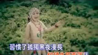 Wulan Tuoya - I want to Go to Xi Zang (Tibet).flv