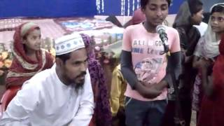 Islami gajal Sahil ইসলামি গজল